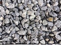 Granit gris adouci 12.25